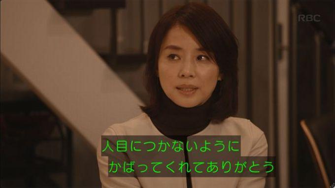 逃げ恥 10話のキャプ662