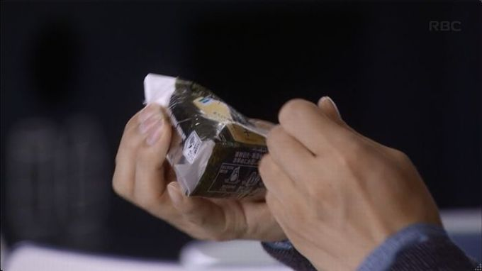逃げ恥 8話のキャプ1