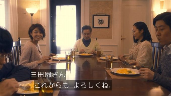 家政夫のミタゾノ 4話のキャプ128