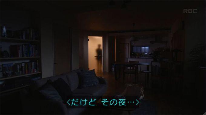 逃げ恥 8話のキャプ30