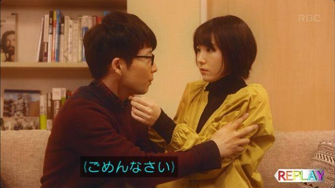 逃げ恥 8話のキャプ104