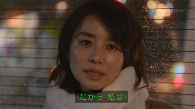 逃げ恥 10話のキャプ643
