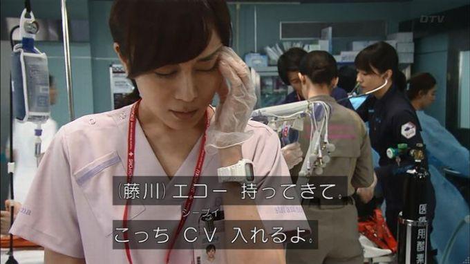 コード・ブルー5話のキャプ148