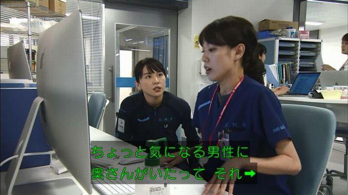 コード・ブルー5話のキャプ38