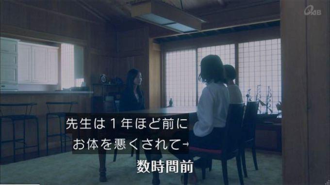 家政夫のミタゾノ4話のキャプ94