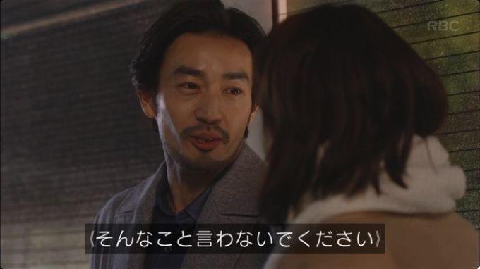 逃げ恥 10話のキャプ645