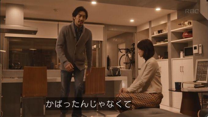 逃げ恥 10話のキャプ663