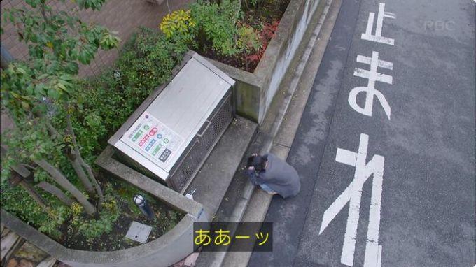 逃げ恥 8話のキャプ126