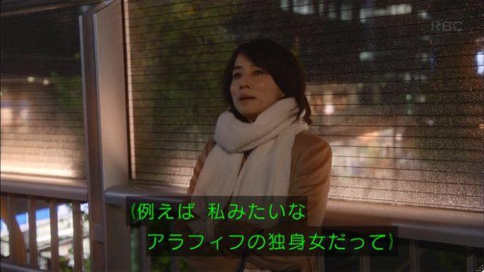 逃げ恥 10話のキャプ641