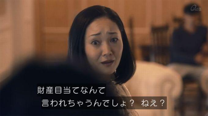 家政夫のミタゾノ 4話のキャプ94