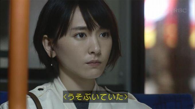 逃げ恥 8話のキャプ169