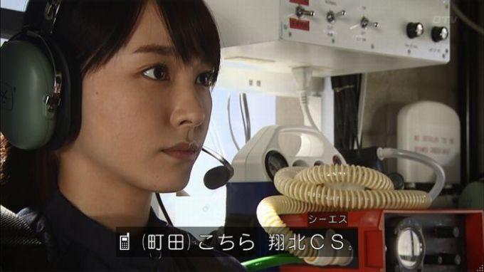 コード・ブルー5話のキャプ116