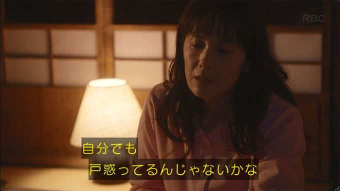 逃げ恥 8話のキャプ78