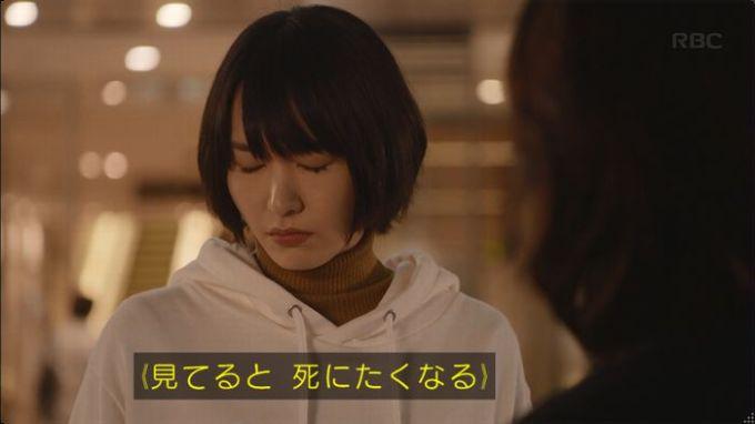 逃げ恥 8話のキャプ41