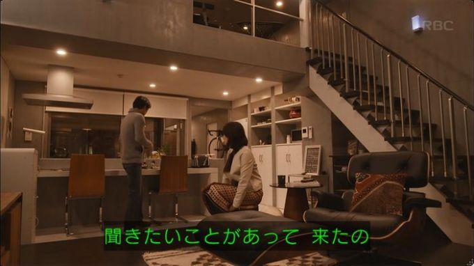 逃げ恥 10話のキャプ638