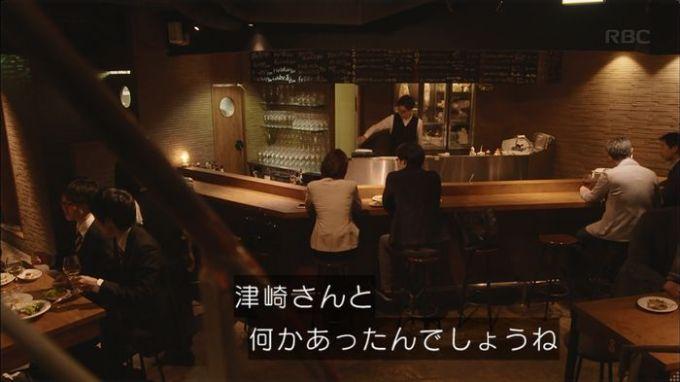 逃げ恥 8話のキャプ43