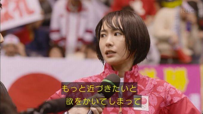 逃げ恥 8話のキャプ108