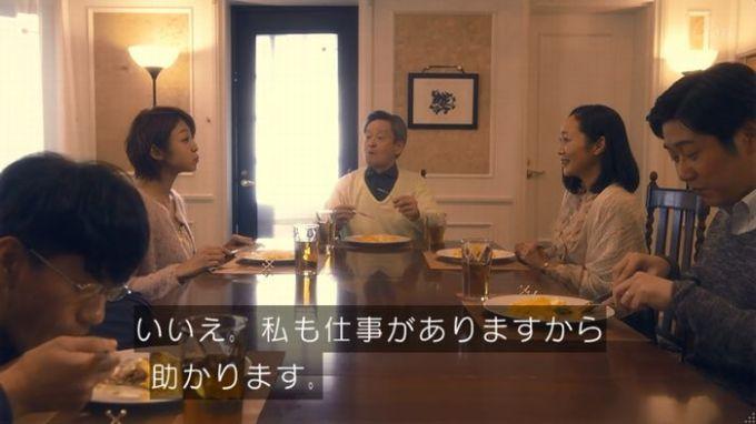 家政夫のミタゾノ 4話のキャプ127