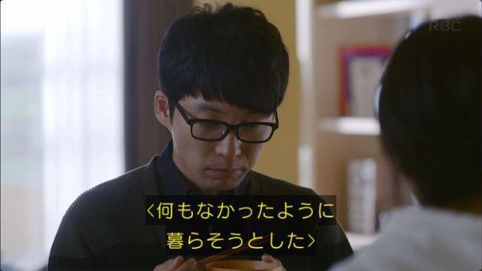 逃げ恥 8話のキャプ83