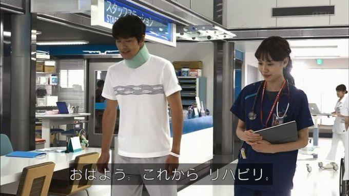 コード・ブルー5話のキャプ89