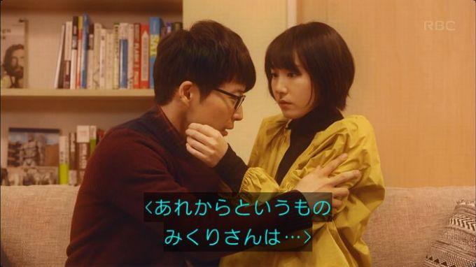 逃げ恥 8話のキャプ25