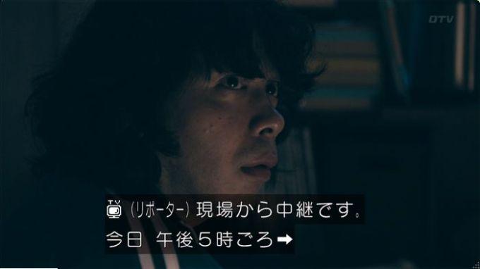 世にも奇妙な物語2017秋のキャプ46