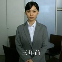 【速報】ヤメゴク~ヤクザやめて頂きます「主演元AKB48大島優子、監督堤幸彦」の第7話視聴率は5.2%!!!