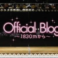 【速報】4月29日AKB48 全国握手会、柏木由紀、向井地美音、岡田奈々が単枠レーン!【ナゴヤドーム】