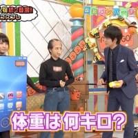 【AKB48】ウーマンラッシュアワー村本大輔、AKBINGO!で大和田南那に体重を聞く「大和田は太ってる。体重何キロ?」【なーにゃ】