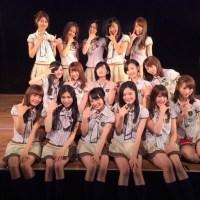 【峯岸チームK「最終ベルが鳴る」公演】AKB48向井地美音センターについてみんな率直にどう思ってる?【みーおん】
