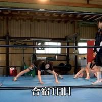 ドラマ「豆腐プロレス」#6 2.25 キャプまとめ!