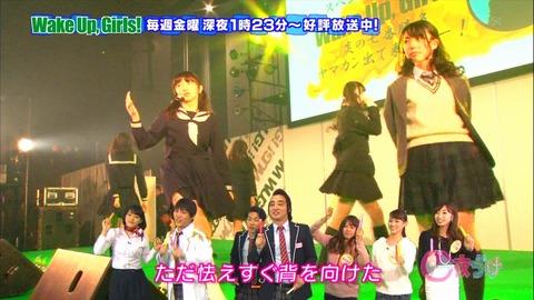実写アイドル『Wake Up Girls!』ライブをTVで放送!!出るのかパンチラ!?○Д○;
