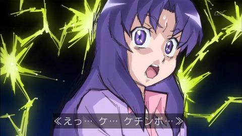 【ハピネスチャージプリキュア】23話、画像付き 小ネタツイート集!