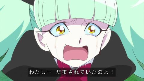 【キラキラ☆プリキュアアラモード】第32話 感想 でもこの闇…少し泣いています