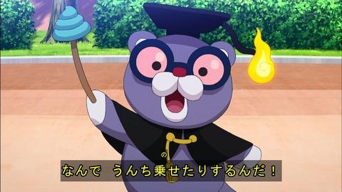 『妖怪ウォッチ』46話…見せられないよ!!!【感想・画像まとめ】