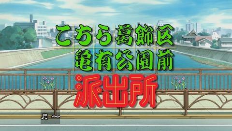 【こち亀SP ~両津勘吉最後の日~】感想 8年ぶりの勤務(前編)