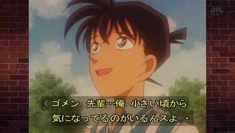 【名探偵コナン】第101話…コンビニって便利だなぁ(リマスター感想・後編)