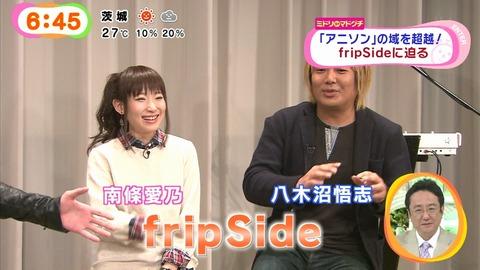 【動画追加】めざましテレビにて『fripSide』特集キター!盛り上がるツイート!!サザエさんEDを披露wwwww