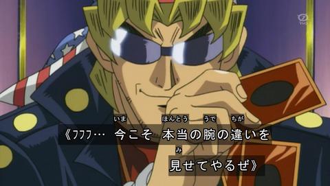 遊戯王DM 20thリマスター 32話 感想