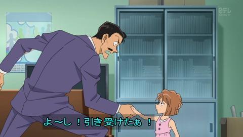 【名探偵コナン】第822話…最高の迷コンビ誕生!(原作・感想)