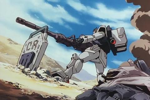 ガンダム 陸戦型
