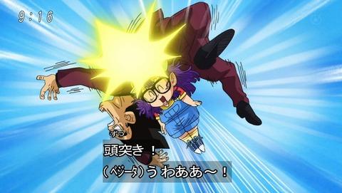 【ドラゴンボール超】第69話 感想 アラレちゃん登場!ギャグ漫画のキャラ恐るべし