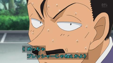 【名探偵コナン】第794話…おっちゃんは探偵じゃなくて何でも屋さん(感想まとめ)