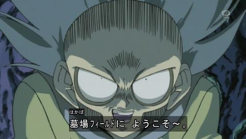 遊戯王DM 20thリマスター 17話 感想