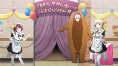 【山田くんと7人の魔女】第9話 感想 文化祭の出し物がひどいw