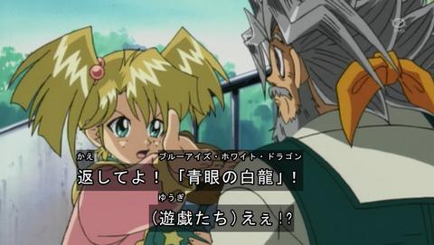 【遊戯王DM 20thリマスター】第41話 感想 青眼は社長が破り捨てました