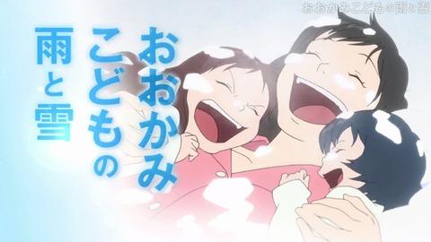 細田守監督『おおかみこどもの雨と雪』の本編ノーカット版が12月20日にテレビ初登場!