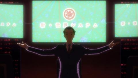 【オカルティック・ナイン】第6話 感想 なんかえらいこっちゃ