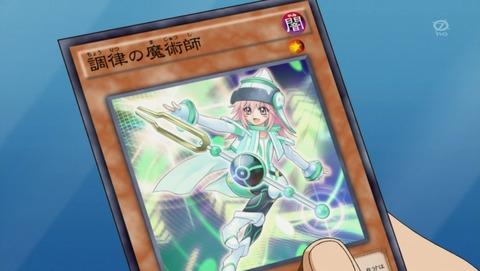 【遊戯王ARC‐V】第65話 感想 この萌えカード絶対強い効果持ってるだろ!