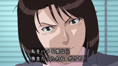金田一少年の事件簿R 42話 感想